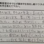 unnamed声2