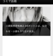 unnamedアイコン6