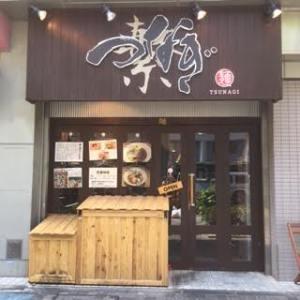 さxunnamed (1)