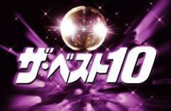 best10__