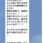 IMG_1675浅賀さん